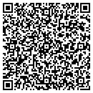 QR-код с контактной информацией организации МЕДИНТЕХ