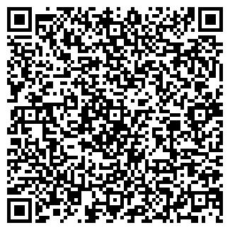 QR-код с контактной информацией организации ЭЛМЕД