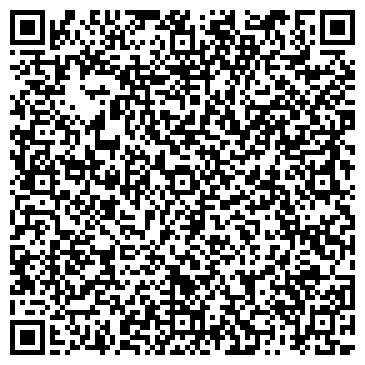 QR-код с контактной информацией организации ТАЛАССКАЯ ОБЛАСТНАЯ ОБЪЕДИНЕННАЯ БОЛЬНИЦА