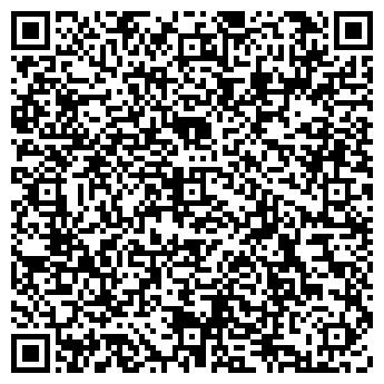 QR-код с контактной информацией организации МЕДИА ХОУМ, ООО