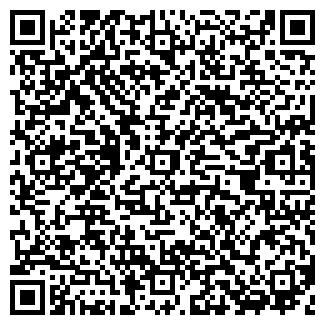 QR-код с контактной информацией организации НБС СЕРВИС