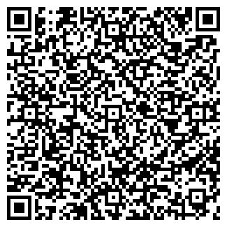 QR-код с контактной информацией организации ОМЕГА НВП