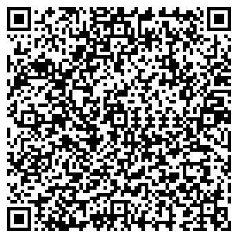 QR-код с контактной информацией организации РИФФ ЭЛЕКТРОНИК