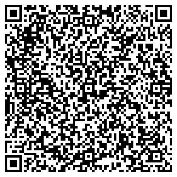 QR-код с контактной информацией организации ТАЛАССКИЙ ГОСУДАРСТВЕННЫЙ УНИВЕРСИТЕТ