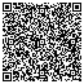 QR-код с контактной информацией организации ФОРТЕ-С, ООО