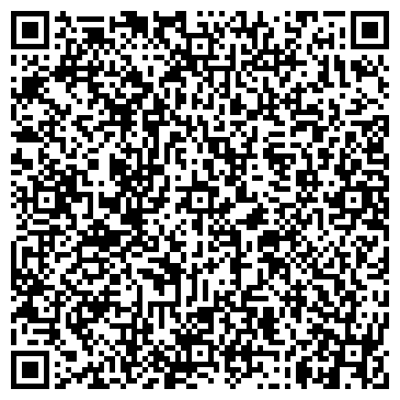 QR-код с контактной информацией организации ЭЛЬБРУС КОМПЬЮТЕРНЫЙ САЛОН