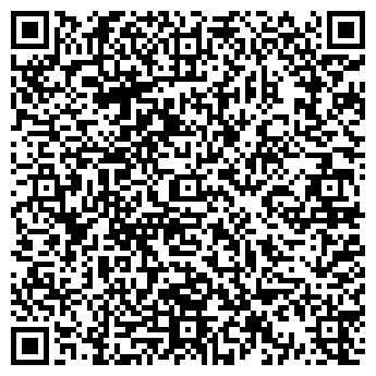 QR-код с контактной информацией организации ВЕРТИКАЛЬ-СЕРВИС