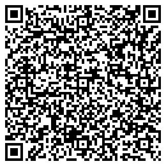 QR-код с контактной информацией организации КОМТЕХ-СЕРВИС
