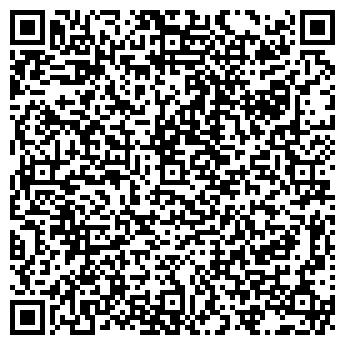 QR-код с контактной информацией организации НОРМАЛЬ, ЗАО