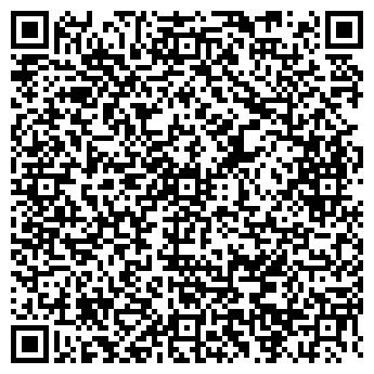 QR-код с контактной информацией организации СТАВКРОВЛЯ, ПКФ