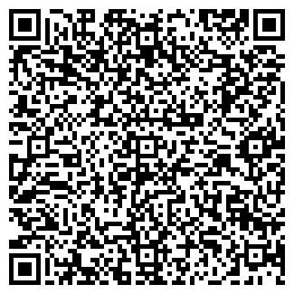 QR-код с контактной информацией организации ШИК-С