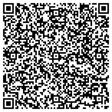 QR-код с контактной информацией организации СЕРВИСНЫЙ ЦЕНТР ТЕХНИКС-УНИВЕРСАЛ