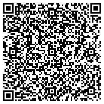 QR-код с контактной информацией организации ГАЛАДЖЯН Л.Т., ЧП