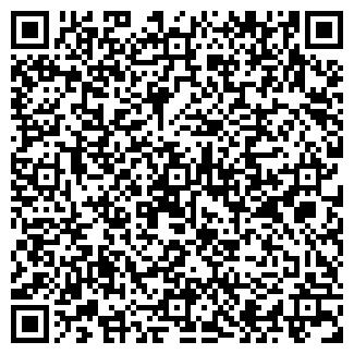 QR-код с контактной информацией организации ФОРГАЗ, ООО