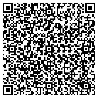QR-код с контактной информацией организации А. В. Р. ФИРМА, ООО