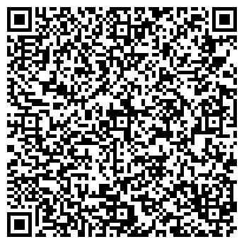 QR-код с контактной информацией организации СТАВТЕХМАШ, ООО