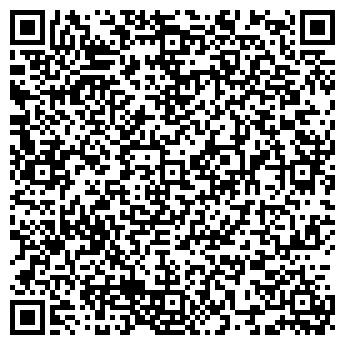QR-код с контактной информацией организации ЭКОПРОМ ФИРМА