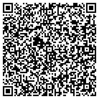 QR-код с контактной информацией организации ЭЛЕВАТОРМЕЛЬМАШ АООТ