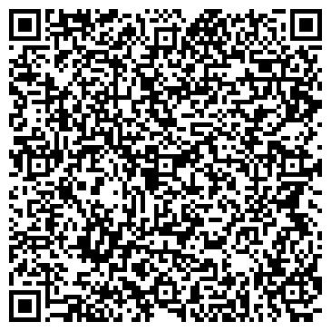 QR-код с контактной информацией организации ЭНЕРГОМЕРА ЭЛЕКТРОТЕХНИЧЕСКИЙ ЗАВОД, ОАО