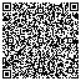 QR-код с контактной информацией организации ПГАТИ
