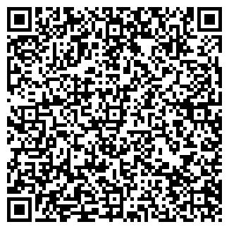 QR-код с контактной информацией организации ЦЕНТР ОРИОН