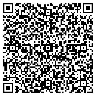 QR-код с контактной информацией организации ТЕКСТИЛЬ СИТИ