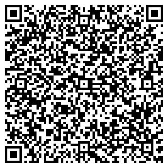 QR-код с контактной информацией организации КАПИТАЛ-СЕРВИС,, МУП