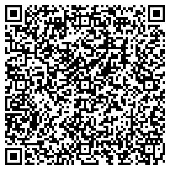 QR-код с контактной информацией организации СТАВСПЕЦЗАЩИТА СГУ ПСК