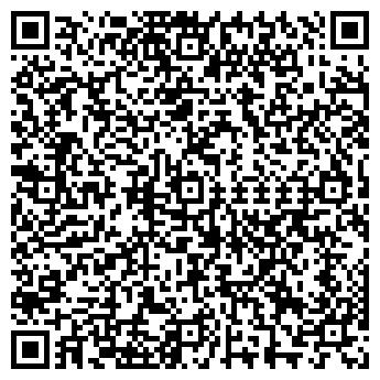 QR-код с контактной информацией организации ВЕРТЕКСПЛАСТ