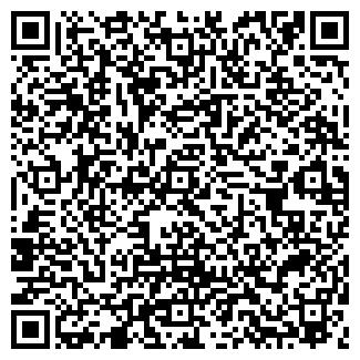 QR-код с контактной информацией организации ЮГ-ПРОФИЛЬ