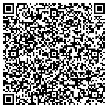 QR-код с контактной информацией организации МАШСТРОЙСЕРВИС, ЗАО
