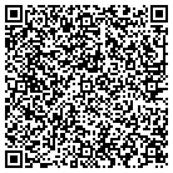 QR-код с контактной информацией организации ПАРТНЕР-97