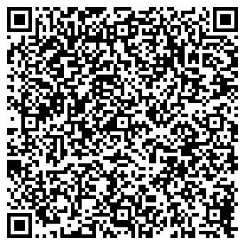 QR-код с контактной информацией организации РОСМА-КОМПЛЕКТ