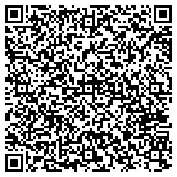 QR-код с контактной информацией организации МОНОКРИСТАЛЛ ЗСК, ОАО