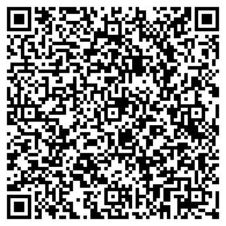 QR-код с контактной информацией организации ИП АРУТЮНОВ