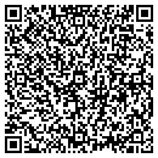 QR-код с контактной информацией организации ГАЛАНТ ТД
