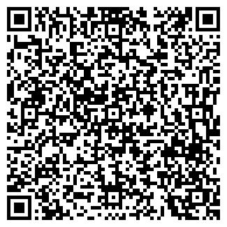 QR-код с контактной информацией организации КЛЕН ПК