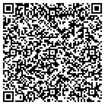 QR-код с контактной информацией организации КОМПЛЕКТМЕБЕЛЬ ПКЦ