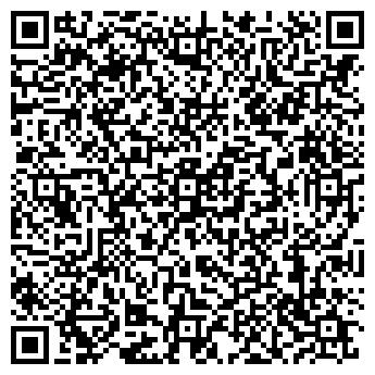 QR-код с контактной информацией организации МИНОСЯН И.Н., ЧП
