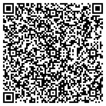 QR-код с контактной информацией организации ОРБИТА ДОМ МЕБЕЛИ