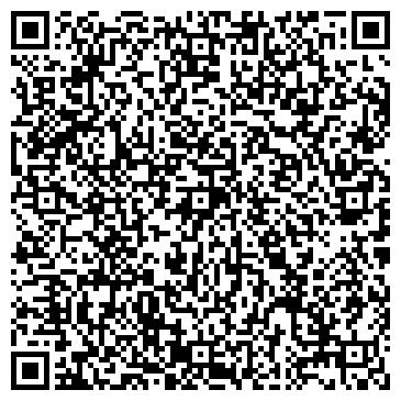 QR-код с контактной информацией организации СЕВЕРНЫЙ ТОРГОВЫЙ ЦЕНТР (СТЦ)