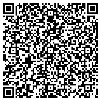 QR-код с контактной информацией организации ТРИФОН