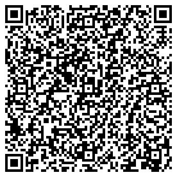 QR-код с контактной информацией организации ЭЛИТНАЯ МЕБЕЛЬ НА ЗАКАЗ