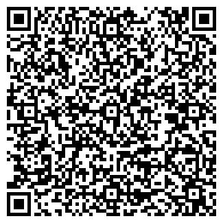 QR-код с контактной информацией организации ЮГОТЕК