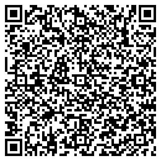 QR-код с контактной информацией организации АСЯ МАГАЗИН