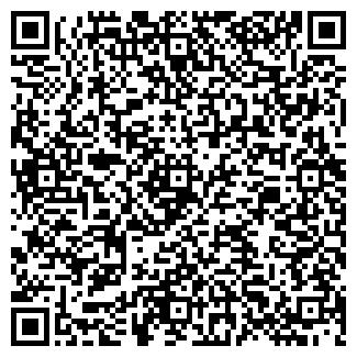 QR-код с контактной информацией организации ЛЮАНТ