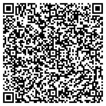 QR-код с контактной информацией организации СТАВРОВА, ЧП