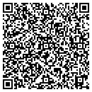 QR-код с контактной информацией организации МАФ