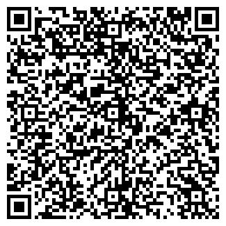QR-код с контактной информацией организации АГРОПРОДБАЗА
