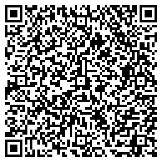 QR-код с контактной информацией организации ГАЗСТ